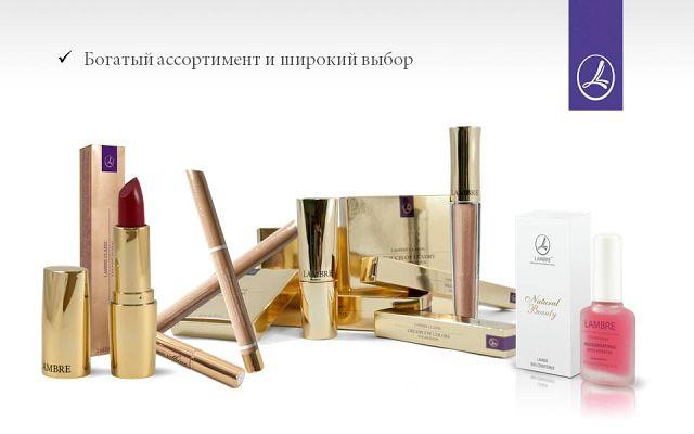 Фото - Качественная косметика и парфюмерия