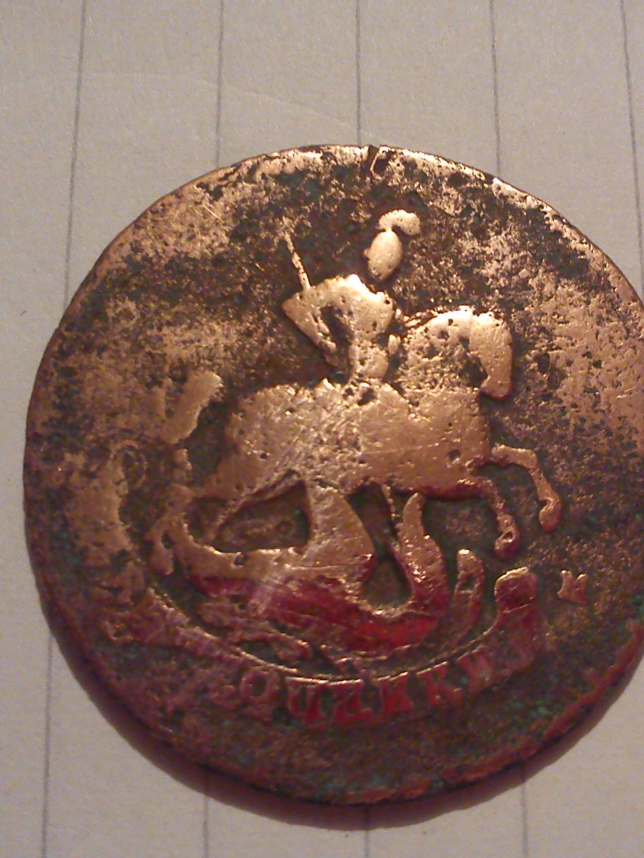 Фото - Продам монетки