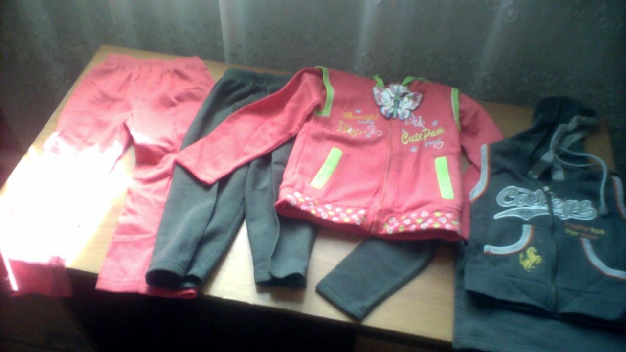 Фото - детская одежда