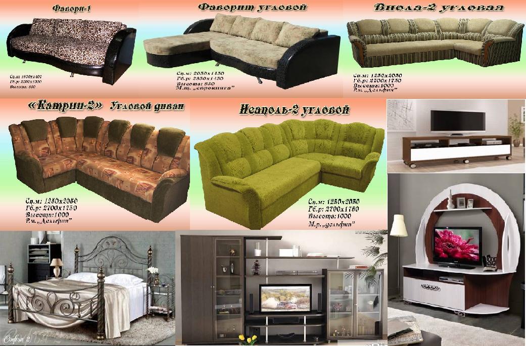 Фото - магазин мебели: детская мебель, корпусная мебель