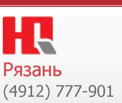 """Фото - Новый оптовый магазин """"Юлмарт"""" Акция"""