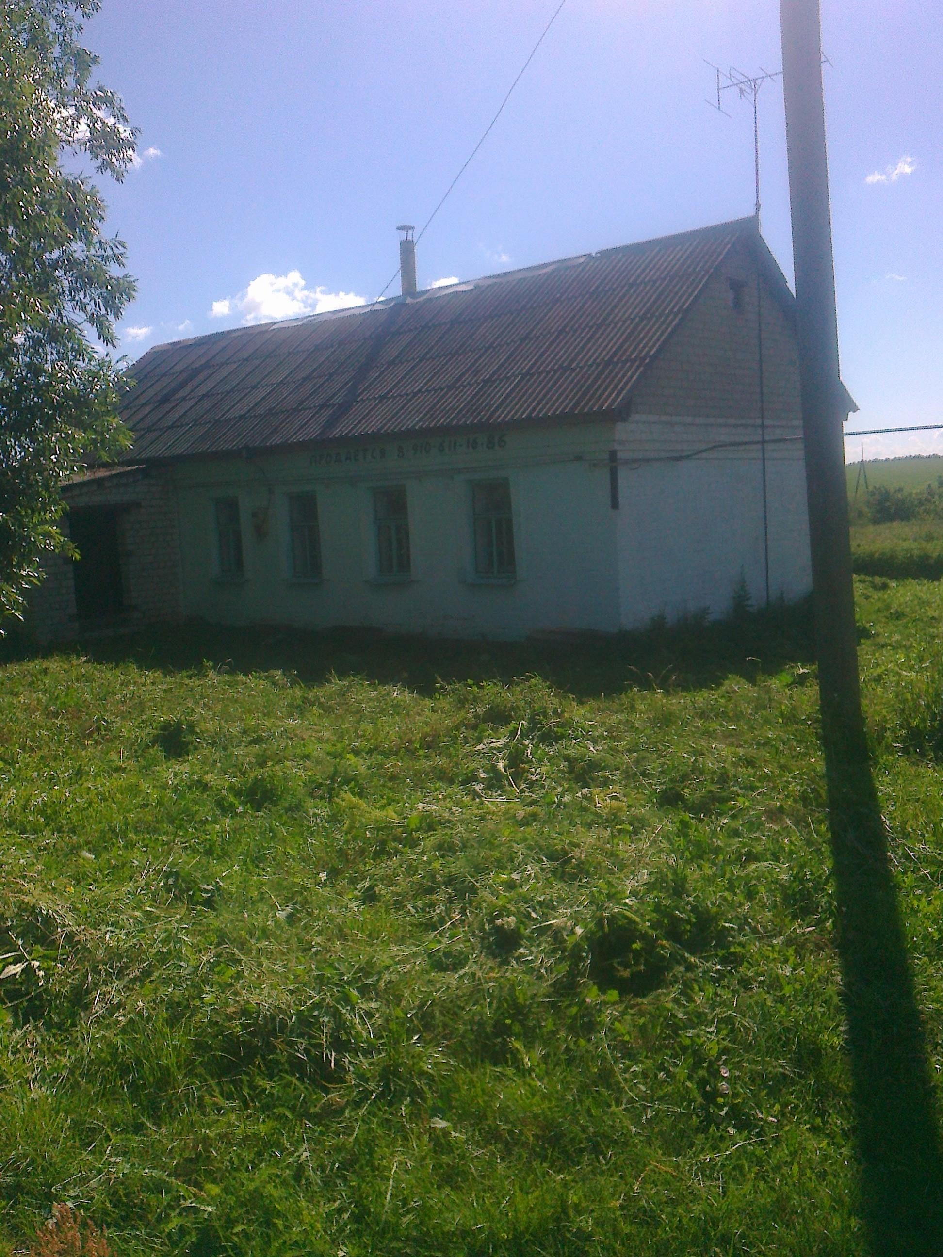 Фото - продам дом