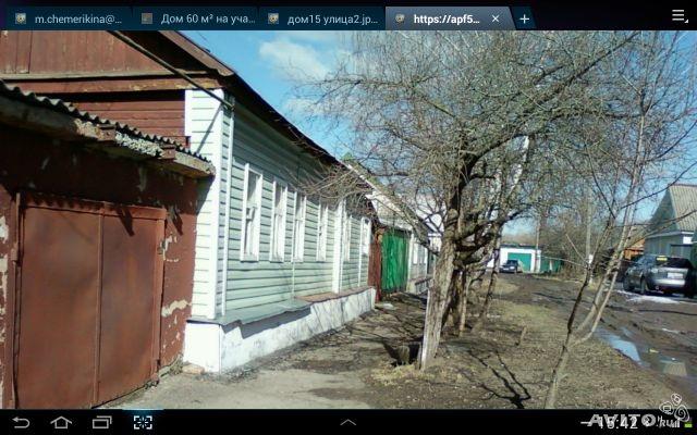 Фото - Дом в черте города
