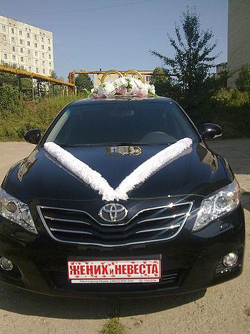 Авто на свадьбу