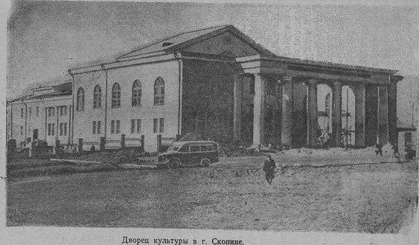Дворец Культуры им. В.И.Ленина