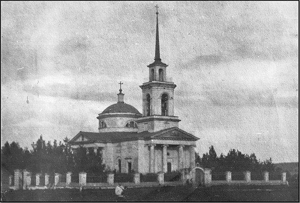 Георгиевская церковь, п.Стекольный