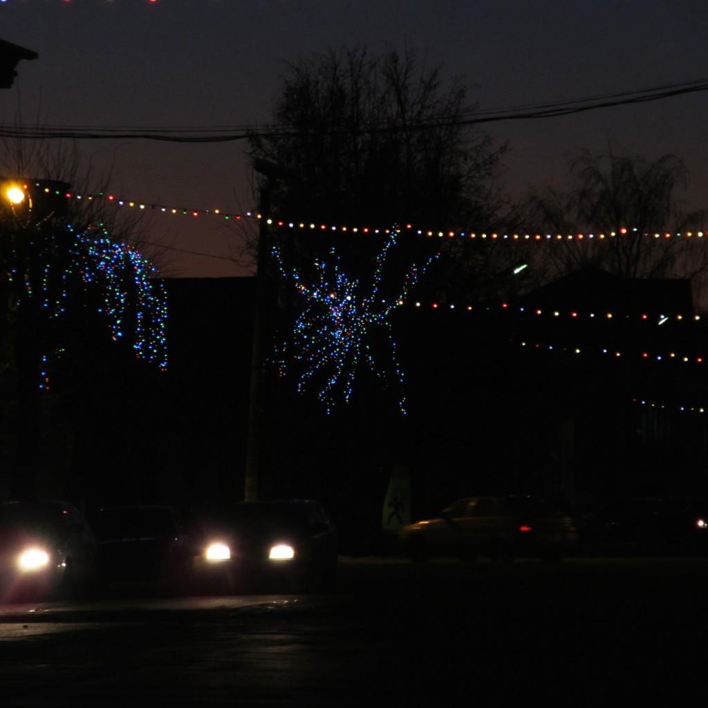 Вечерний Скопин