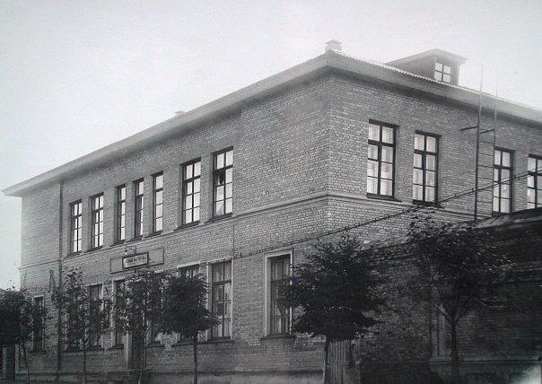 Комбинат бытового обслуживания (1959 г.)