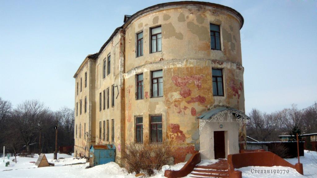 Троицкая школа - интернат