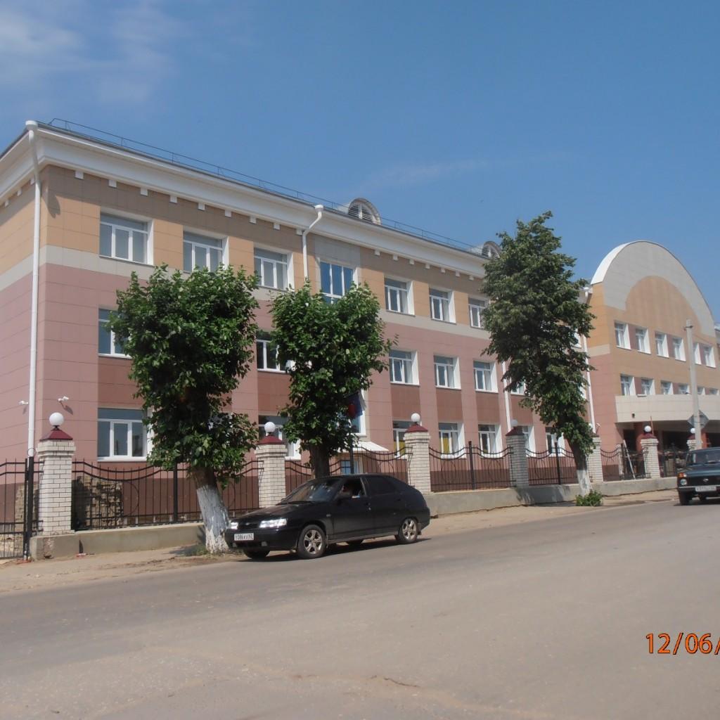 Школа №2 (Новая)