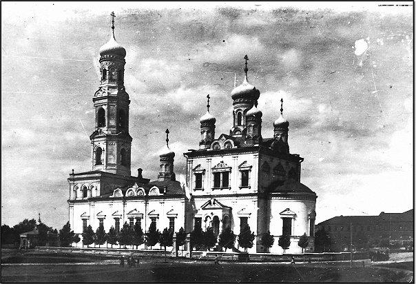 Покровская церковь (также Никольская). Сейчас на этом месте - Дворец Культуры г.Скопина