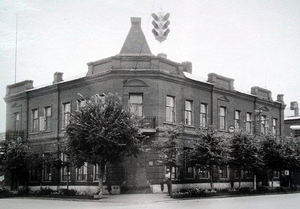 Районный комитет коммунистической партии СССР (1959 г.)