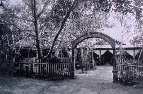 Ресторан в городском саду