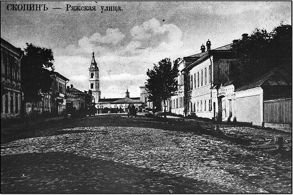 Ряжская улица