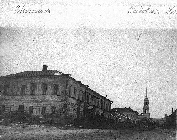 Садовая улица (сейчас - Октябрьская)
