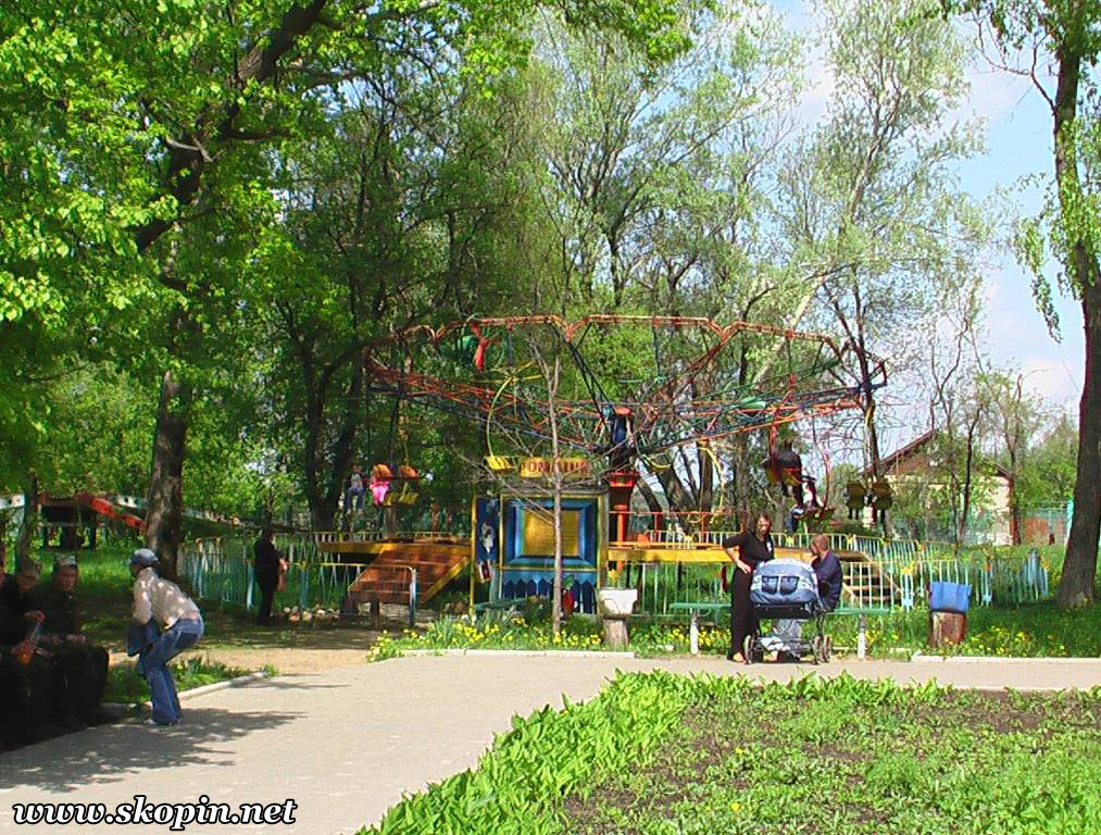 Городской парк культуры и отдыха