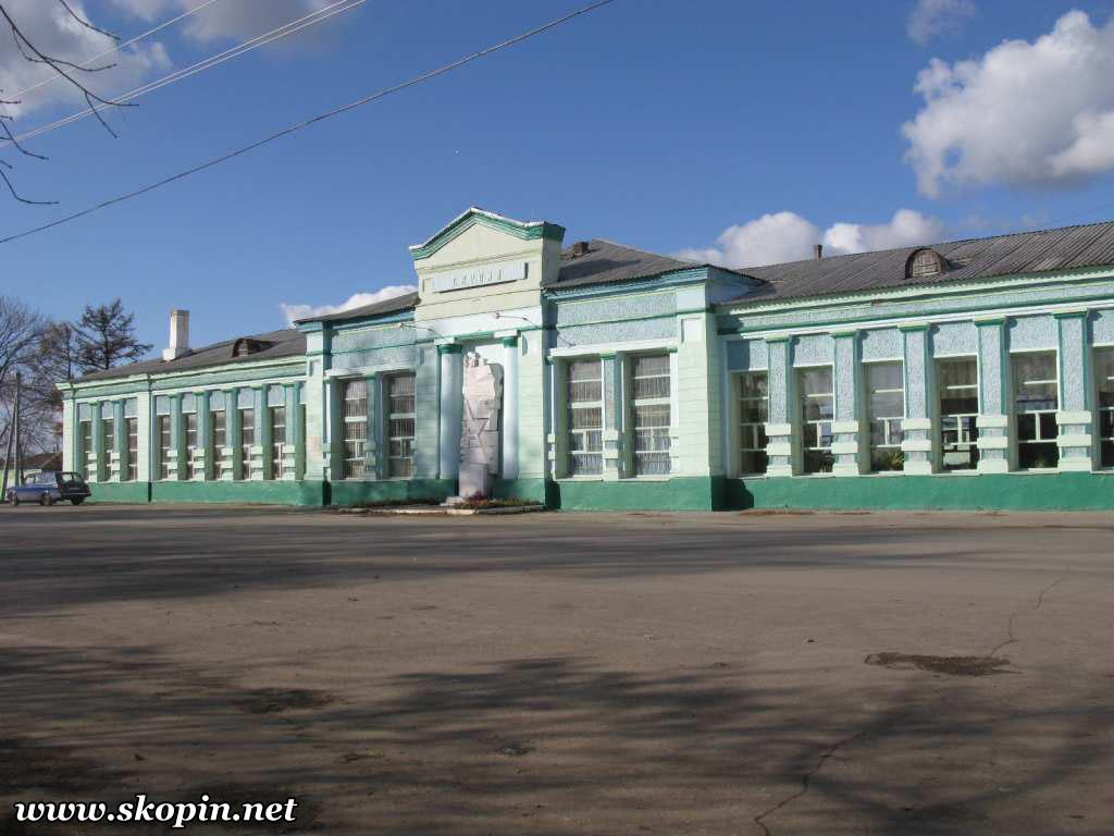Железнодорожная станция Скопин