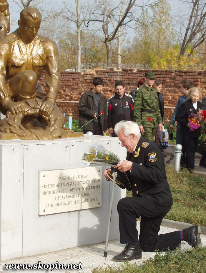 Мемориальное кладбище г. Скопина
