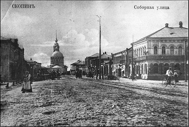 Соборная улица (сейчас - Ленина)