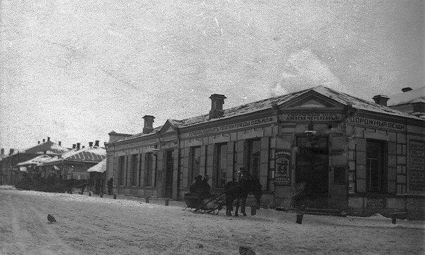 Торговый дом А.Черкасова