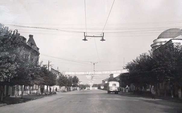 Улица В.И.Ленина (1959 г.)