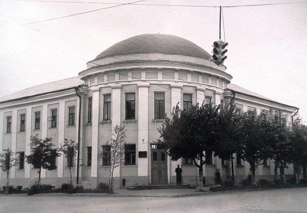 Здание треста ОКТЯБРЬШАХТОСТРОЙ (1959 г.)