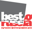 "Стартовал конкурс фотографии ""BEST OF RUSSIA"""