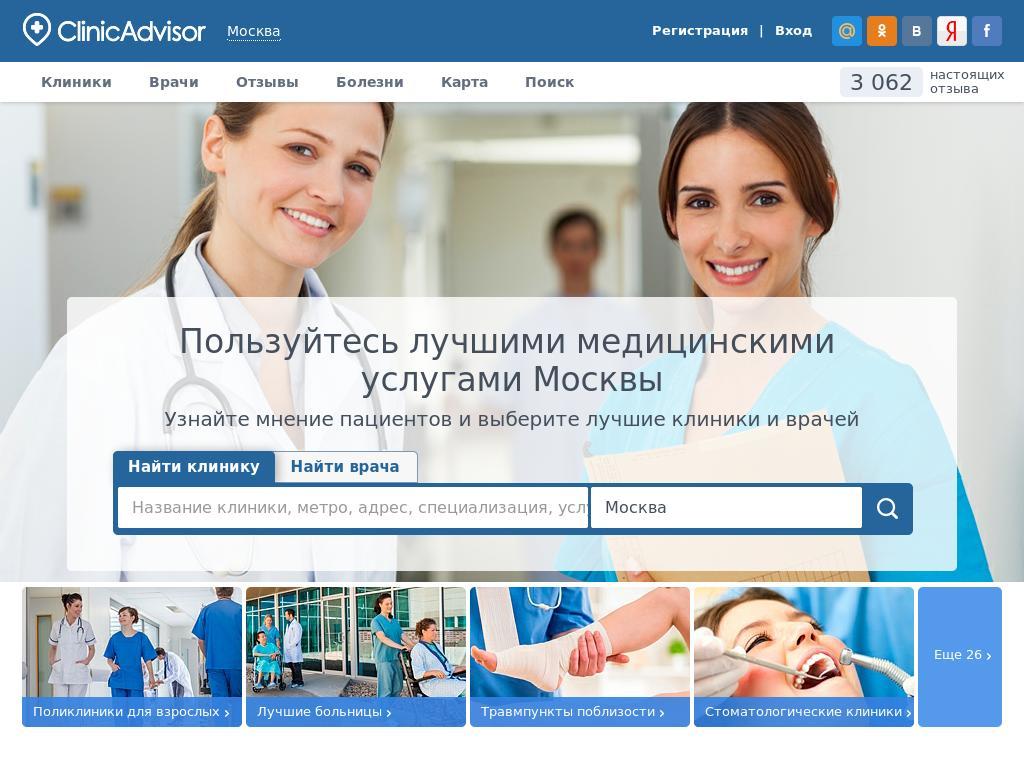 http://www.skopin.net/images/news/vrach.jpg