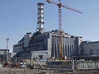 Ордена Мужества – ликвидаторам чернобыльской аварии