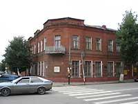 Из двадцати депутатов Скопинского горСовета прошлого созыва только семеро получили поддержку избирателей