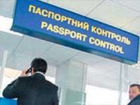 Многие скопинцы не смогут выехать за границу РФ