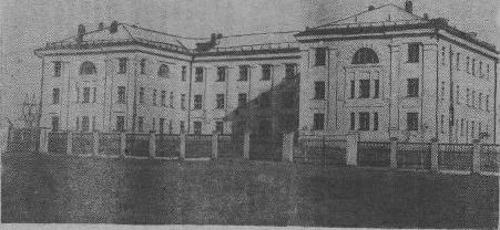 Старые фотографии Скопина