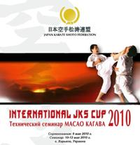 International JKS CUP 2010