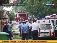 Пятигорский взрыв был признан терактом
